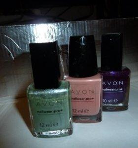 """Лак AVON """"nailwear pro+"""" 3 цвета"""