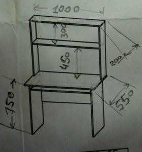 Новый стол для учеников