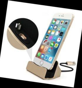 Зарядная подставка для айфона