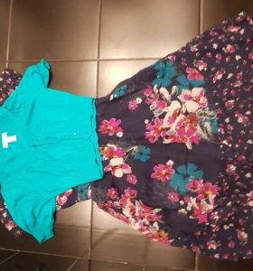 Платье из шелка + кардиган-накидка