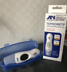 Новый Термометр