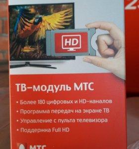 ТВ-модуль МТС