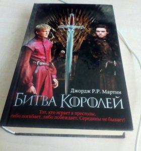 """3 книги из цикла """"Песнь льда и пламени"""""""
