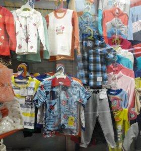 Одежда для детей от 0 до 7 лет