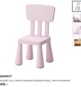 Детский стол+стульчик
