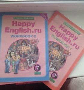 Тетрадь по английскому языку Кауфман7 класс