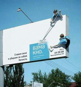 Монтажник наружной рекламы