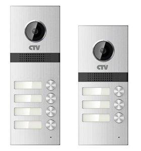 Вызывная многоабонентская панель для видеодомофоно