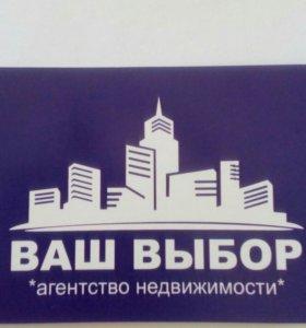 Юридическое бюро недвижимости