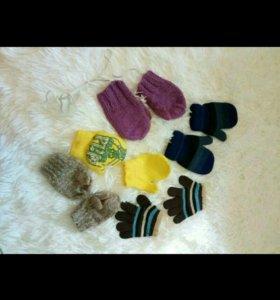 Варежки,перчатки(4пары)