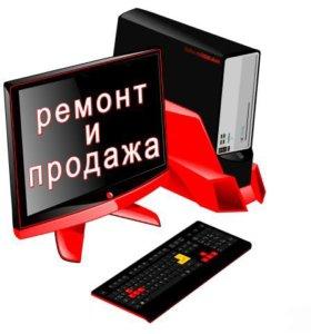 Ремонт компьютерной техники и заправка картриджей