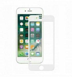 Защитное стекло 3D для Iphone 6 / 7