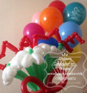Подарок маме - шары и букет цветов