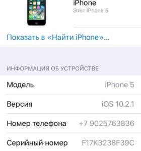 Айфон 5, 64гб
