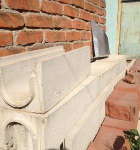 Водоотлив бетонный