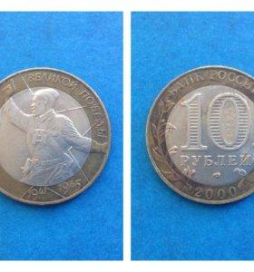 Монеты биметалл России