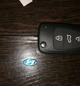 Выкидной ключ Hyundai, Kia