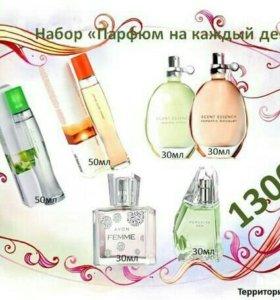 Набор парфюм на каждый день