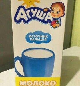 Молоко Агуша 2,5