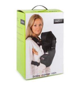 Рюкзак -переноска Zaffiro