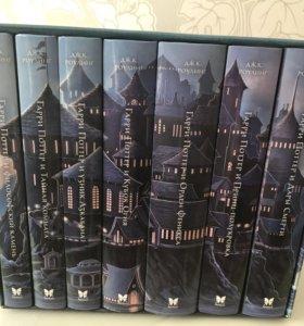 Гарри Поттер все книги в коробке новые