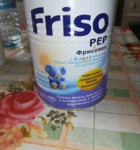 Смесь Friso фрисопеп