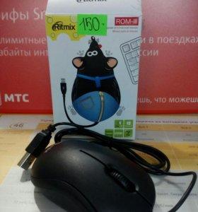 Мышка-USB