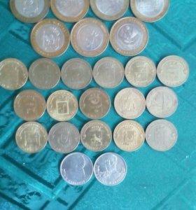 Монеты:города воинской славы и РоссийскаяФедерация
