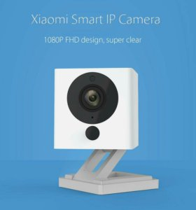 IP видеокамера Xiaomi XiaoFang WI-FI новая