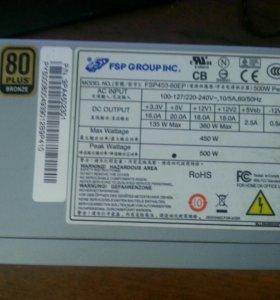 блок питания 450w fsp group inc.