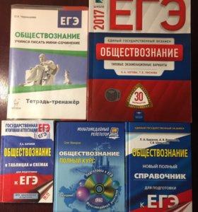 Книги для подготовки к ЕГЭ в отличном состоянии