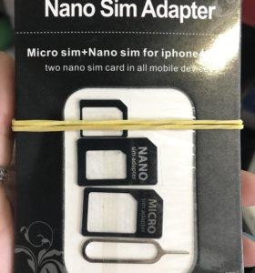 SIM адаптеры