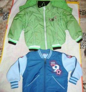 Куртка (жилетка) и бомбер