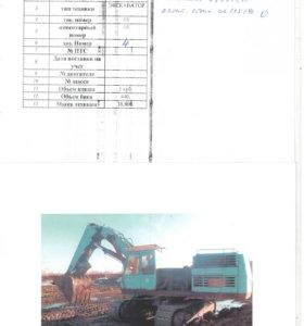 Экскаватор ЭО-5124