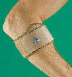 Бандаж для фиксации локтевого сустава
