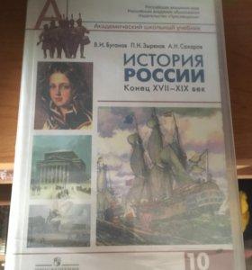 Учебники , История , География ,Биология