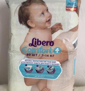 Подгузники либеро 4 / Libero 4