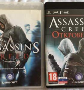 Игра ASSaSSinS