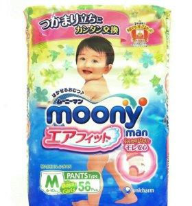 Трусики Moony размер М