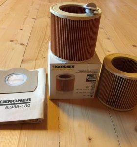 Фильтры для пылесоса Karcher+пылесборник новые!