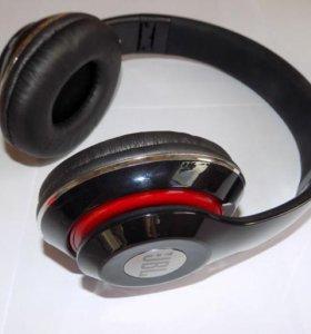 Беспроводные наушники JBL S680