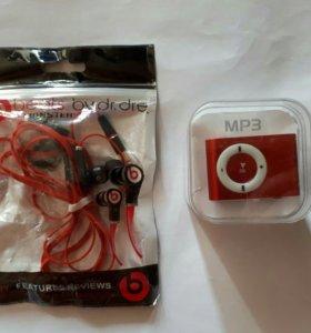Mp3 плеер 32Гб с наушниками Beats by Dr.Dre