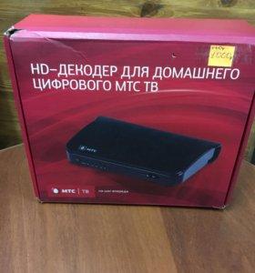 HD-декодер для домашнего цифрового ТВ МТС