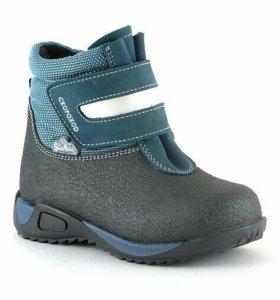 """Детские ботиночки """"скороход"""" на осень р 21"""