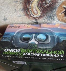 Вр очки
