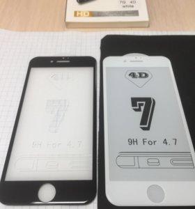 Бронь 4D айфон 6-7