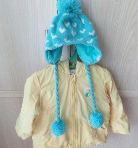 Курточка осенняя,шапочка новая в подарок