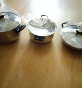 Набор посуды 3 предмета