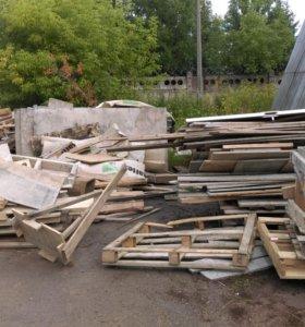 Деревянные отходы, ломанные поддоны, дрова,бруски.