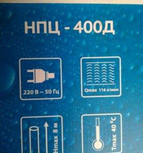 Нпц-400д